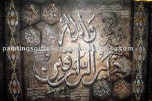 Wide Range Design Modern Oil Painting Islamic Art