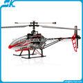 ! mjx f45 2.4g seule lame 4ch hélicoptère rc avec gyro hélicoptère avec le compas gyroscopique mjx hélicoptères servo