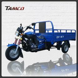 2013 hot sale 200cc trike