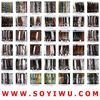 VEGETABLE TANNED LEATHER HIDES FOR SALE Wholesale for Belts