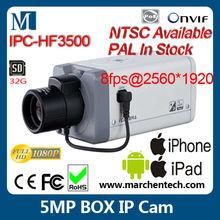 cheap ORIGINAL dahua 5 megapixel IP camera IPC-HF3500 CMOS Full HD ONVIF2.2 BOX POE network Camera project use cctv box camera