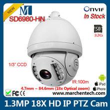 low PRICE DAHUA PTZ CCD IP camera sd6980-hn SONY Progressive SCAN dahua ip camera 1.mega pixel ONVIF2.0 IR PTZ Dome IP Camera