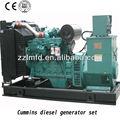 generador portátil de alta calidad de los nuevos productos en el mercado de china generador de cummins