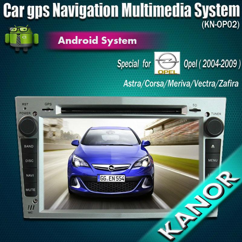 Программа Навигации Для Авто На Андроид