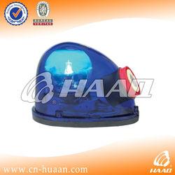 12V Halogen Snail shape emergency beacon light