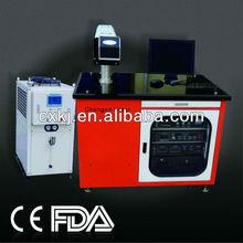 2013 autumn best stainless steel engraving machine laser engraving