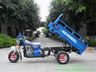 MAX LOADING 200cc gas motor CARGO TRICYCLE /three wheel motorcycle