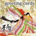unico auguri compleanno giapponese foto design con busta