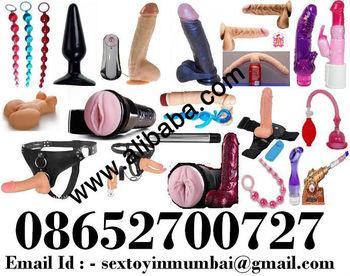 Adult Sex Toys Shop in Noida Sex Toys in india Sex Toys in India Mumbai 8652700727