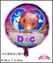 18 inch DOC Mcstuffins foil balloon