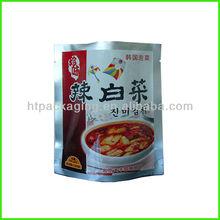 Aluminum foil high-temperature cooking plastic packaging bag