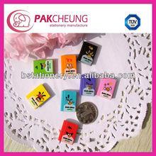 2D cute animal rubber book eraser