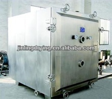 GMP Drug Vacuum Tray Drying Oven