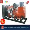 350KW diesel generator 500 kva