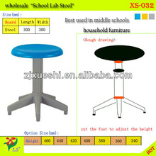 School Furniture adjustable stool(in lab, in classroom)