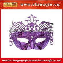 Princess Eye Mask Dark Purple