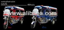 3 wheeler thai style