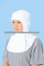 BF5100 Hood uniform white cap