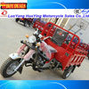 3-wheel motorcycle car 150cc/tricycle