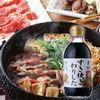 Kokonoe foods soy sauce manufacturer for sukiyaki tare