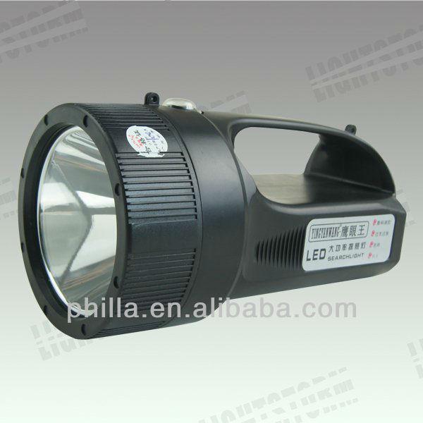 Rechargeable Spotlight Lantern Rechargeable Spotlight