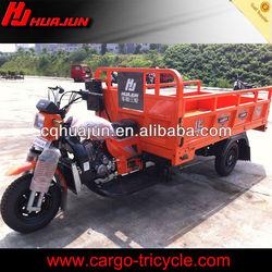 HUJU 250cc three wheeled motorcycle car / trike motor bikes / 200cc chopper motorcycle for sale