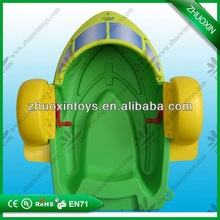 Attractive Colorful electric paddle boats for sale