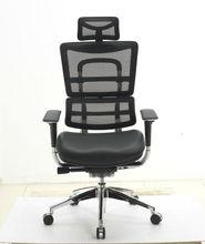 2013 Foshan JNS leather office chair swivel lounge office chair JNS-801YK(P02+W11)