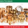 brass ball bearing cage/Steel bronze bushing/steel backed bronze bushings