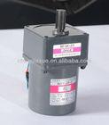 220V AC Gear motor 25W single phase gear ratio 1:200 7.5 rpm