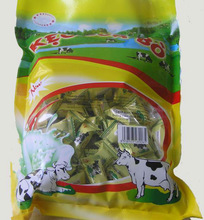 Cow Milk Candy FMCG products