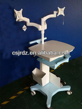 mobile double LCD medical computing cart