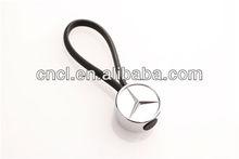 Car logo keychain and car key metal keychain