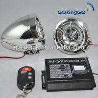 motor alarm mp3 professional audio equipment