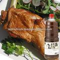 Torisuage tukekomi tare frango frito molho japanese food 1.8L