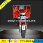 Latest 350cc tricycle cargo in china