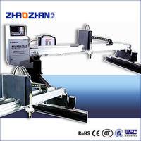 ZHAOZHAN CNCUT-3075(3375)G Gantry CNC cutting machine tools