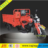 Price china three wheel motorcycle for sale