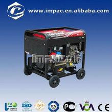 DG12000E single phase ideal electric generator