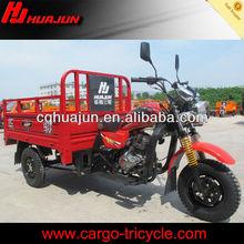 200cc passenger triciclo trikes electric trike for 2 passenger