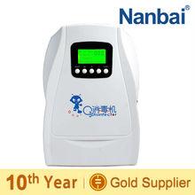 nanbai household ozone water based purifier ozone sterilizer tableware washing preserve freshness of fruits&vegetables