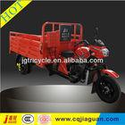 ChongQing dragon model motorizing triciclo per adulti