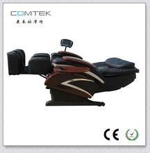 RK-2106G American style businessman Massage Chair