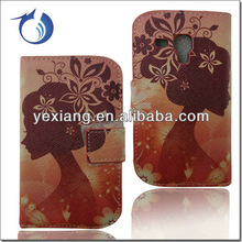 Wholesale Decoration Cell Phone Leather Skin Case For Samsung Galaxy S Duos S7562