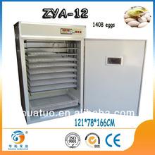 2013 newest design automatic egg hatching machine hatching dinosaur egg toy ZYA-12 on promotion