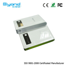 CE FCC RoHS Certificate China Quality 9000mah mobile power bank