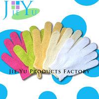 58 terry towel hand mitt scrub spa pedicure exfoliating nonwoven gel whitening paraffin cotton moisturizing massage gloves
