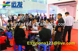 2013 Guangzhou Canton Fair Exhibition 5d 6d 7d cinema sponsor