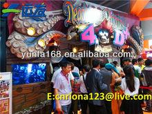 Guangzhou Yunfa 5d 6d 7d cinema factory attend in China Canton Fair