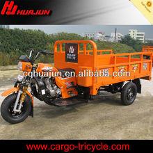 gasoline Motor Tricycle/cargo motor cycle/van cargo tricycle